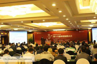 17th CFO Conference: Fishmeal Used in Animal Feed Processing