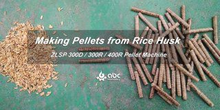 [Test-run Report] Rice Husk Pellet Machine