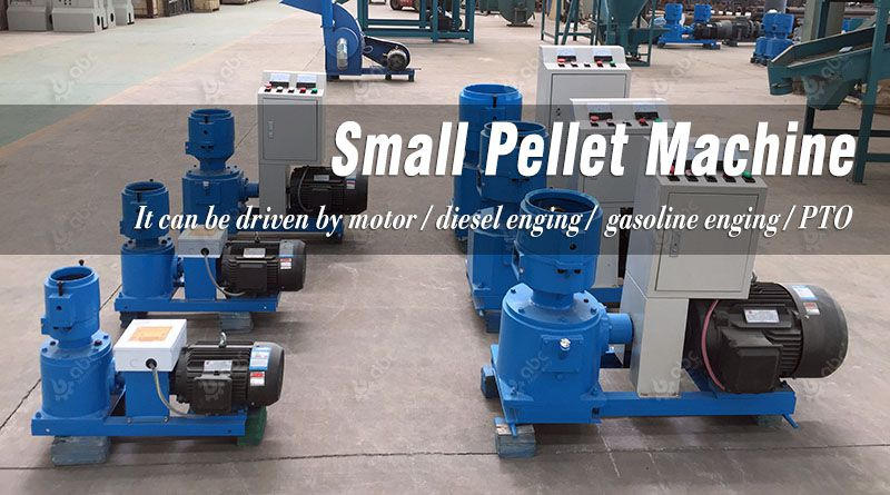 small litter pellet mill