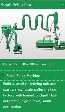 small pellets pressing plant